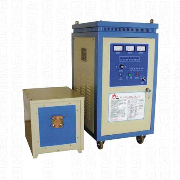 高频焊接设备